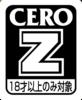 Cero Z 18 - Daymare: 1998